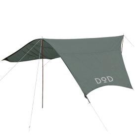 DOD TT5-282 グレー [ライダーズコンフォートタープ] アウトドア レジャー キャンプ