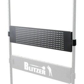 Blitzer BPS28-BK ブラック [ダーツスタンド電源タップボード]