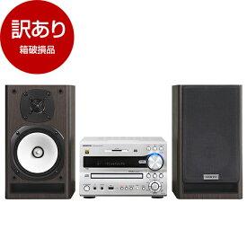 【送料無料】【箱破損品】ONKYO X-NFR7FX [ミニコンポ(ハイレゾ音源対応)]【アウトレット】