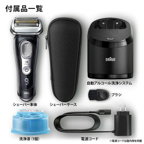 BRAUN(ブラウン)9360ccシリーズ9[メンズシェーバー(往復式・4枚刃・充電式)自動洗浄器付属]