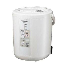 送料無料 象印 加湿器 2.2L スチーム式 (木造6畳まで/プレハブ洋室10畳まで) 大容量 蒸気 加湿 シンプル フィルター不要 お手入れ 安心 簡単 チャイルドロック 煮沸式 おしゃれ 除菌 ホワイト EE-RP35-WA EE-RP35