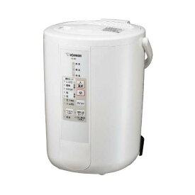 送料無料 象印 加湿器 3L スチーム式 (木造8畳まで/プレハブ洋室13畳まで) 大容量 蒸気 フィルター不要 お手入れ 安心 簡単 チャイルドロック 煮沸式 除菌 おしゃれ ホワイト EE-RP50-WA EERP50WA
