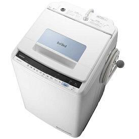 日立 BW-T805-A ブルー ビートウォッシュ [簡易乾燥機能付洗濯機(8.0kg)]