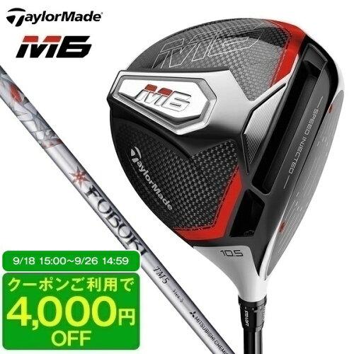 テーラーメイドM6ドライバー2019年モデルFUBUKITM5201910.5S日本正規品