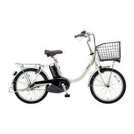PANASONIC BE-ELL032-S ウォームシルバー ビビ・L・20 [電動アシスト自転車(20インチ・内装3段)] メーカー直送