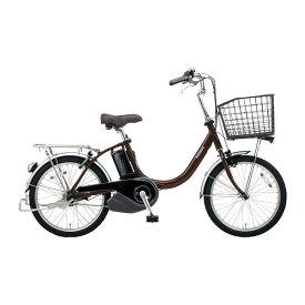 PANASONIC BE-ELL032-T チョコブラウン ビビ・L・20 [電動アシスト自転車(20インチ・内装3段)] メーカー直送