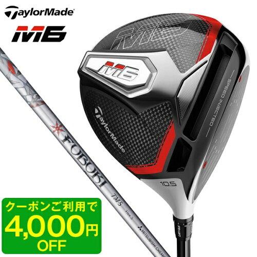 テーラーメイドM6ドライバー2019年モデルFUBUKITM5201910.5R日本正規品
