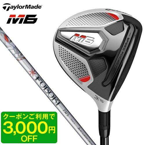 テーラーメイドM6フェアウェイウッド2019年モデルFUBUKITM52019#5S日本正規品
