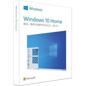 マイクロソフト Windows 10 Home 日本語版 HAJ-00065 メーカー直送
