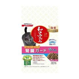 ペットライン JPスタイル 和の究み 猫用セレクト ヘルスケア 腎臓ガード かつお味 1.4kg [ 小分け200gx7パック入 ]