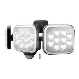 ムサシ LED-AC3042 [フリーアーム式LEDセンサーライト(14W×3灯)]