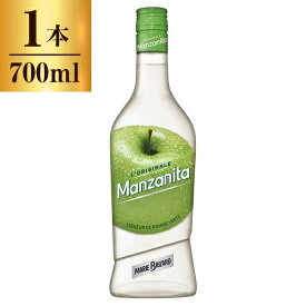 マリーブリザール マンサニータ (青りんご) 700ml