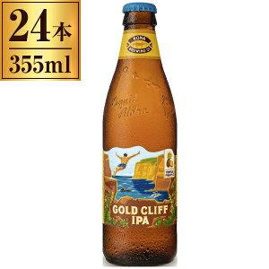コナビール ゴールドクリフ パイナップル IPA 瓶 355ml ×24 【 アメリカ ハワイ クラフト ビール IPA インディア ペール エール フルーツ 】