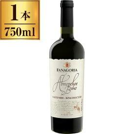 オーサーズ・ワイン 赤 750ml