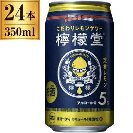 檸檬堂 定番レモン 350ml ×24 コカ・コーラ