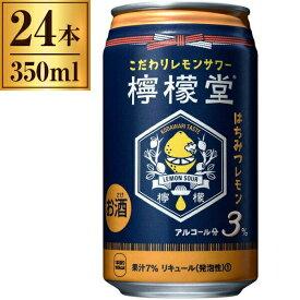 檸檬堂 はちみつレモン 350ml ×24 コカ・コーラ