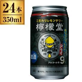コカ・コーラ 檸檬堂 カミソリレモン 350ml ×24 【 2020.12.28発売予定 】