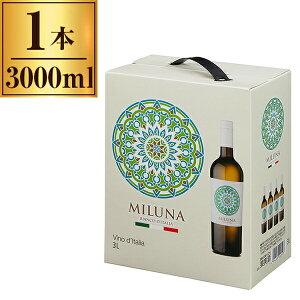 ミルーナ 白 バックインボックス 3000ml