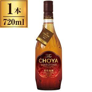 チョーヤ梅酒 本格梅酒 The CHOYA AGED 3YEARS 720ml