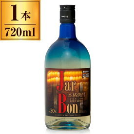 高千穂酒造 とうもろこし 長期貯蔵 JarBon ジャーボン 720ml