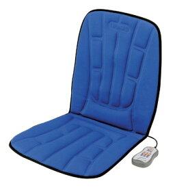 ツインバード TWINBIRD EM-2537BL ブルー シートマッサージャー マッサージ器 座椅子 振動 父の日