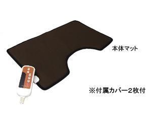 【送料無料】クロシオ 温熱治療器 ぽっかぽか 肩こり 冷え性 腰痛 疲労回復 タイマー付き 医療機器認証取得