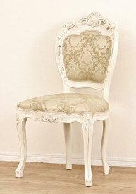 フランシスカ チェア チェアー 椅子 木製 天然木 アンティーク 洋風 完成品 白 ホワイト クロシオ 92174 メーカー直送