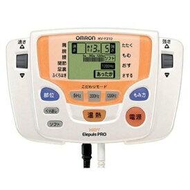 【送料無料】オムロン 低周波治療器 パッド HV-F310 マッサージ 肩こり 腰痛 温熱治療 電気治療 ホットエレパルス