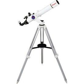 vixen ビクセン ポルタII A80Mf ポルタシリーズ [屈折式天体望遠鏡] 天体 望遠鏡 星 流星群 惑星 初心者 エントリー 学生 学校 アウトドア 金星 登山 経緯台 土星 星座早見盤