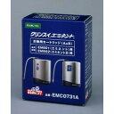 【送料無料】三菱レイヨン EMC0731A