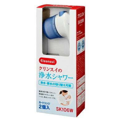 三菱レイヨン SK106W-GR SK106WGR