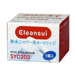 三菱レイヨン SYC202