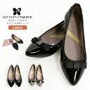【期間限定!ポイント20倍!】BUTTERFLY TWISTS(バタフライツイスト) バレエシューズ ジャスミン JASMIN 携帯 靴 収納…