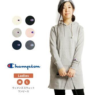 Champion (champion) sweat shirt parka dress tunic roomware basic plain fabric Lady's (cw-l106) present gift Father's Day
