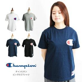 【期間限定!ポイント20倍】【SALE/セール】Champion(チャンピオン) ビッグロゴ Tシャツ ロゴ刺繍 カットソー 半袖 レディース メンズ (c3-f362)プレゼント ギフト