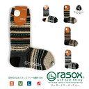 【期間限定ポイント20倍!】rasox(ラソックス) 靴下 ソックス ジャガードウール クルー 冷え取りソックス 冷え取り靴…
