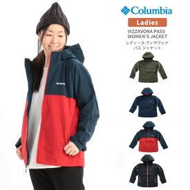Columbia(コロンビア) マウンテンパーカー ナイロンジャケット 防寒 レディース 撥水 フェス (pl3198)プレゼント ギフト