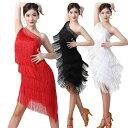 ラテンドレス 女性 ダンス衣装 スパンコール付き ラテン ダンス衣装 フリンジドレス 斜め裾 ラテン 舞台演出服 練習ウ…