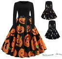 二枚送料無料♪ 長袖ワンピース レディース ハロウィン衣装 Halloween party オリジナルパターン コスプレ 大…
