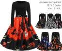 二枚送料無料 ハロウィン 衣装 レディース ワンピース ドレス ハロウィン コスプレ 衣装 仮装 大人 長袖ドレス 膝丈 …