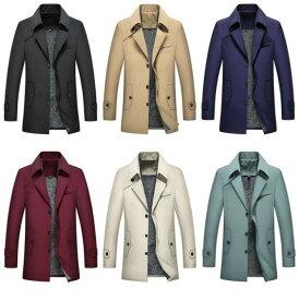 メンズ秋冬ジャケット コート ミドル丈 裏起毛アウター トレンチコート カジュアル ビジネスカジュアル兼用 おしゃれ 着回し トップス 大きいサイズコート M〜8XL 6色