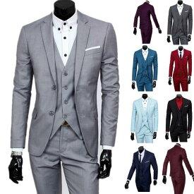 送料無料 スーツ3点セット スーツ 大きいサイズ フォーマルスーツ メンズ 紳士服 礼服 ビジネス カジュアル 兼用スーツ 結婚式 披露宴 就職活動 リクルート エリート 定番スーツ コート+パンツ++ベスト 9色 S-6XL