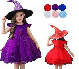 二枚送料無料 子供フォーマルワンピース 女の子 ハロウィン衣装 チュールワンピース Halloween party dress 子供服 子供変身衣装 レース重ね重ね ボリューム 子ども コスプレ コスチューム 帽子付 6色 80-140