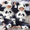 二個送料無料 ペアルック パジャマ カップル ルームウェア 秋冬 パジャマ レディース 冬 可愛い パジャマ メンズ パジ…