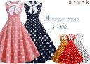 二個送料無料 レディース ダンス衣装 ワンピース 水玉柄ドレス Aライン フランス風ワンピース 細身ドレス 大きい裾 舞…