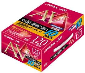 【セール中】Victor 120分ビデオテープ10本パック(スタンダード) [10T-120AVK]