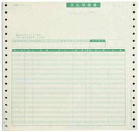 【セール中】ピー・シー・エー コピー用紙 PA351F 支払明細書 PA351F