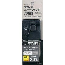 【セール中】テレホンリース 充電池・充電器 RBAC082 [ブラック]