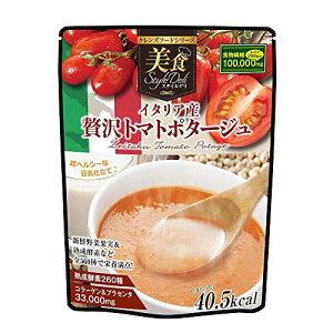 【セール中】イタリア産 贅沢トマトポタージュ