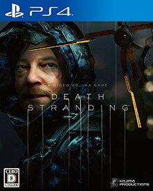 【セール中】【PS4】DEATH STRANDING